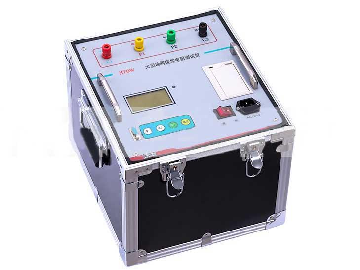 DFDW-5A 大型地網接地電阻測試儀