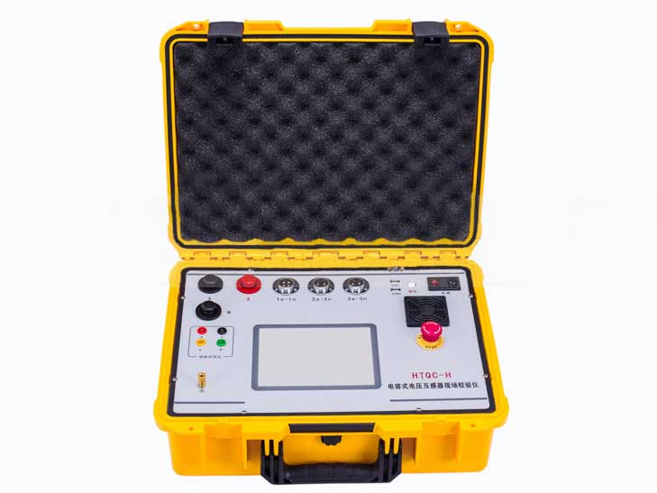 DFQC-H 電容式電壓互感器現場校驗儀