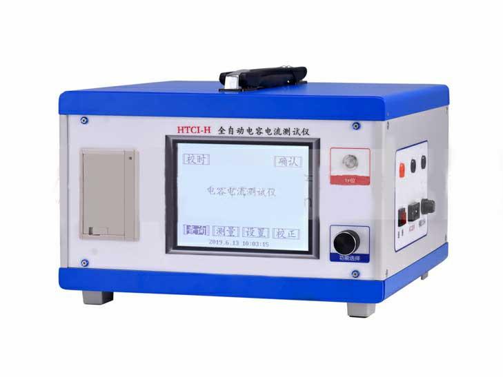 DFCI-H 全自動電容電流測試儀(PT開口三角)