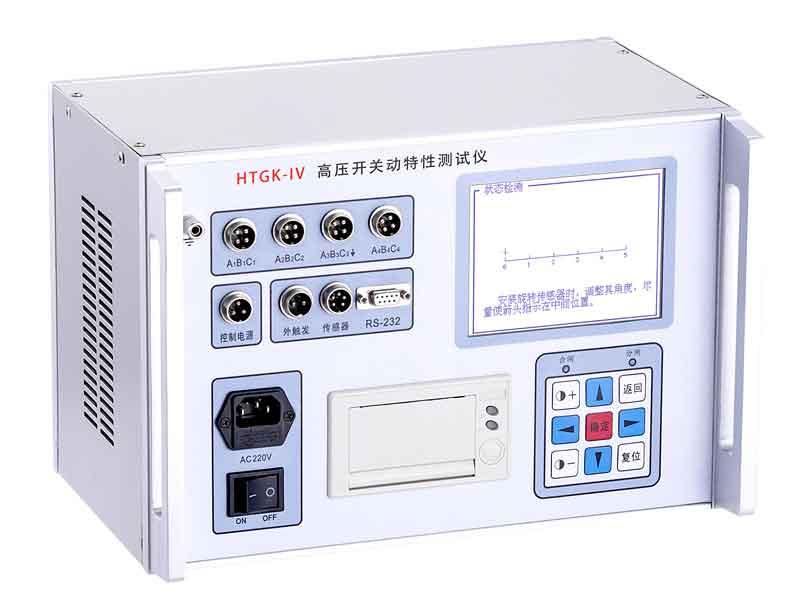 DFGK-V 高壓開關動特性測試儀