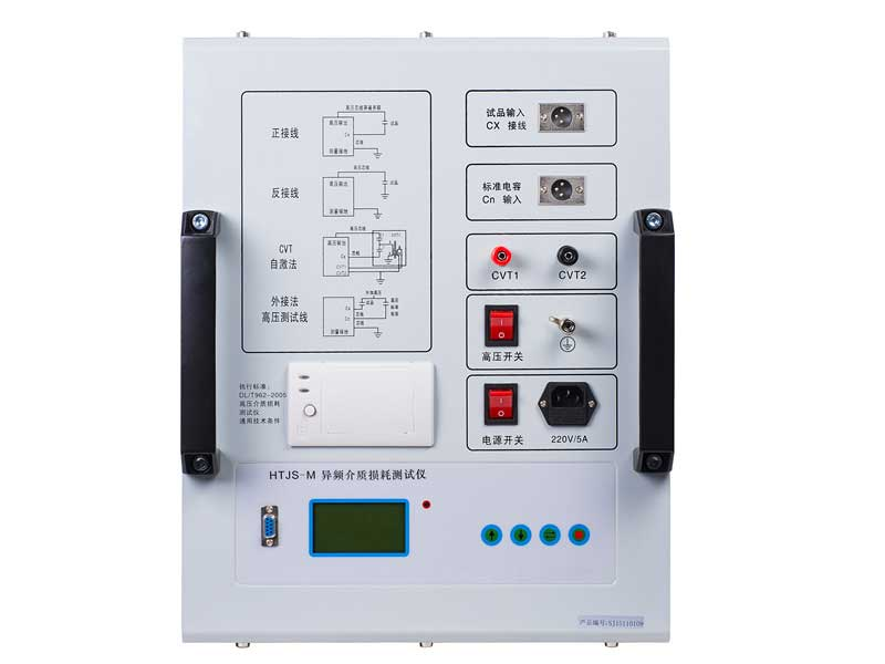 DFJS-M 異頻介損測試儀
