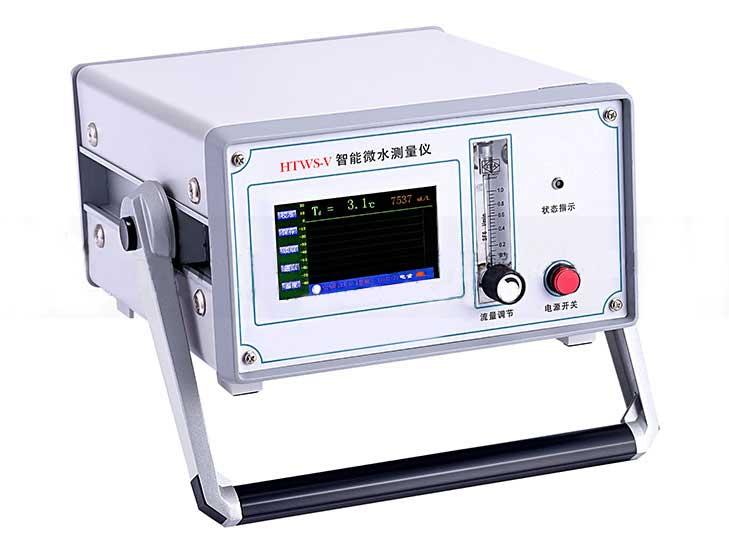 DFWS-V 智能微水測試儀