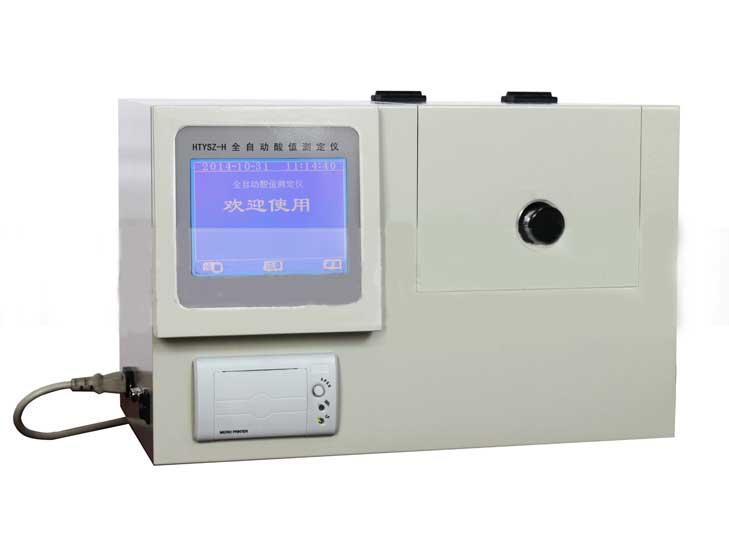 DFSZ-Y 全自動酸值測定儀