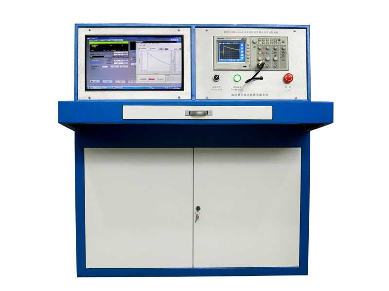 DFCJ 全自動沖擊電壓試驗系統