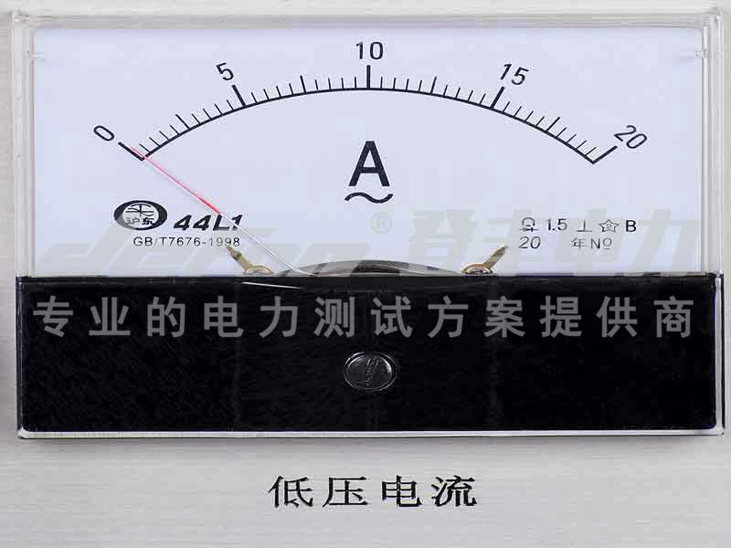 試驗變壓器